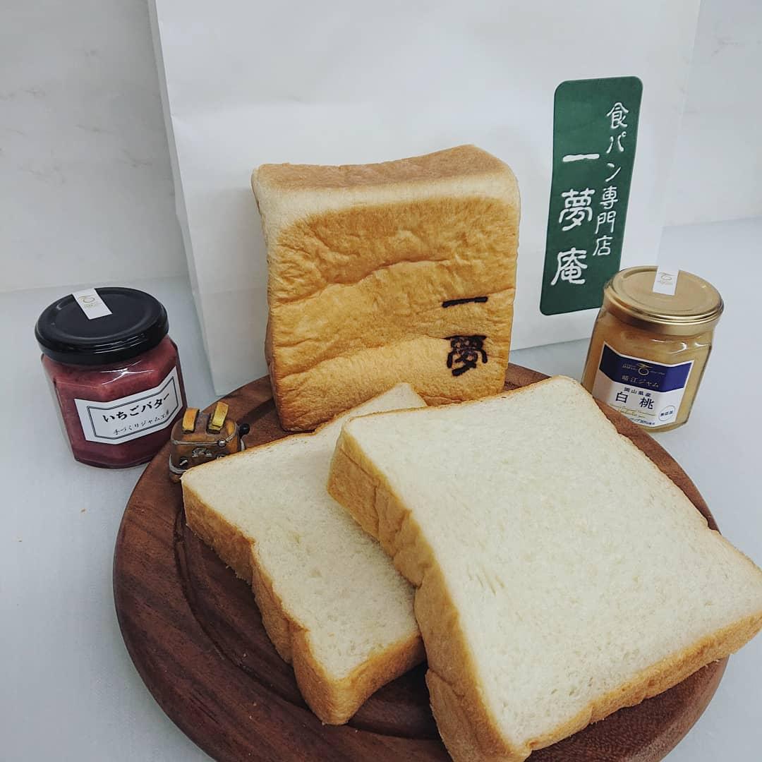 食パン きく 松